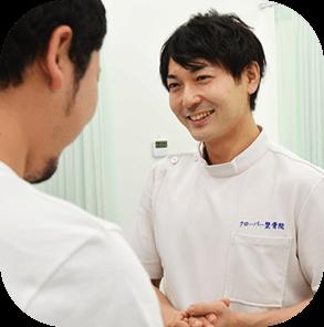 痛みの原因追求と高い治療技術イメージ2
